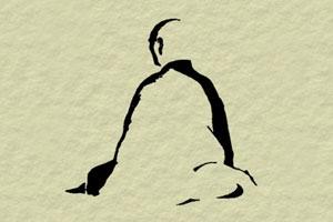 Kết quả hình ảnh cho Thiền và giấc ngủ